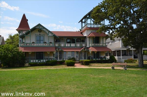 Oak Bluffs Marthas Vineyard Property for Sale