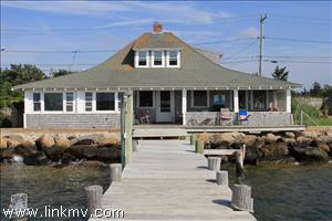 Station # 7.  NY Yacht Club.  Now a 4 bedroom cottage